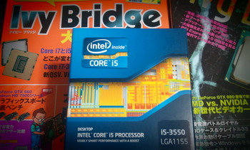 Ivy Bridge 3世代目CORE i 5