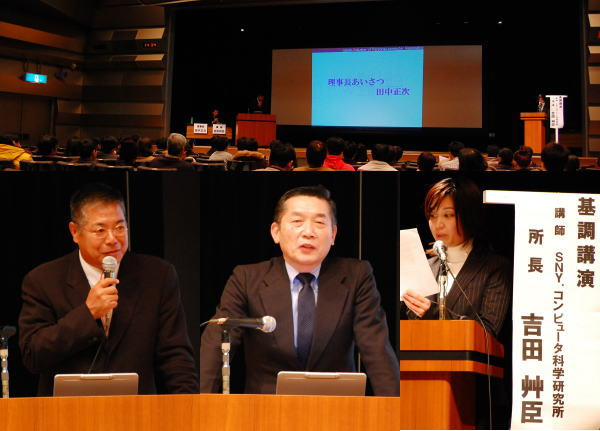 パソコン整備士試験3級・2級 名古屋講習会