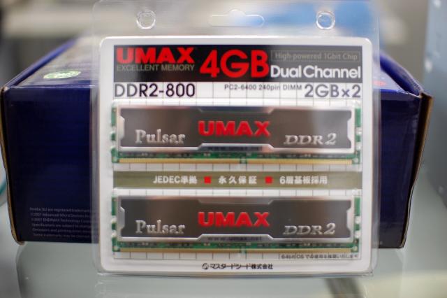 UMAXPulsar DCDDR2-4GB-800