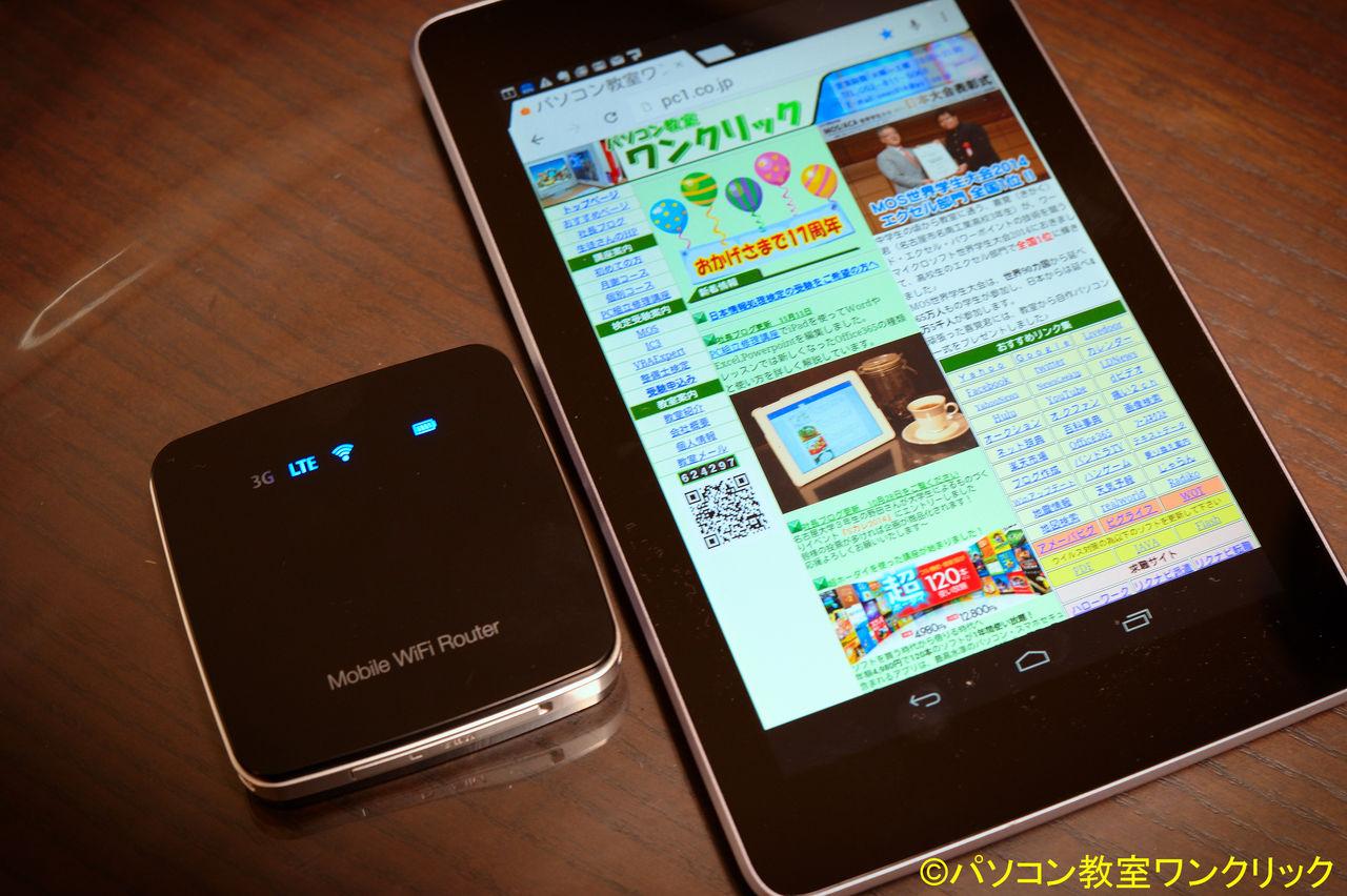1 click jp www 1 click jp: