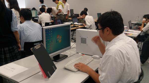 名古屋学院大学 第27回全国パソコン技能協議会