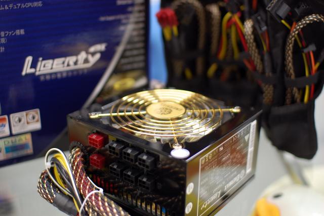 ENERMAXELT500AWT Liberty