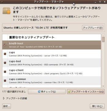 Ubuntu10.04
