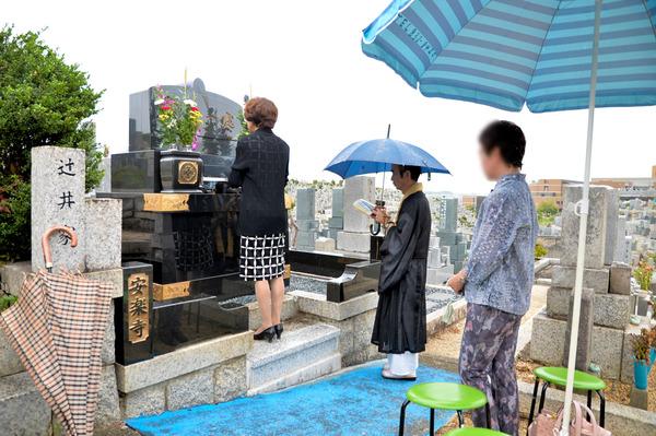 八事霊園安楽寺永代供養墓 (12)