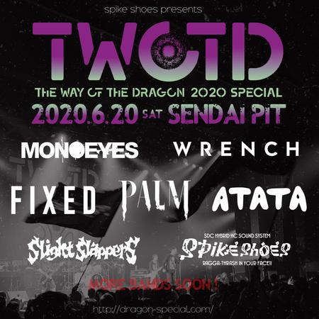 TWOTD2019