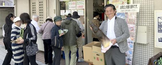 春野菜の即売会