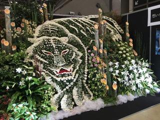 虎の花祭壇
