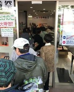 野菜即売会2日目2