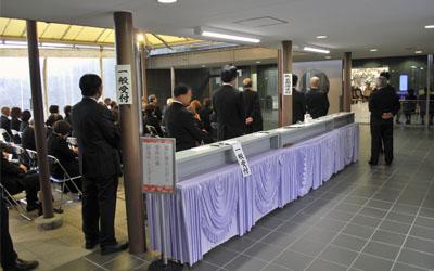 堺市立斎場 大式場での葬儀の様子