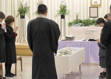 堺斎場で一日葬