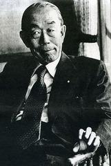 Takeo_fukuda