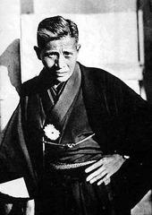 Shōzō_Makino