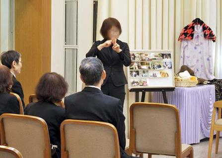 手話通訳者による葬儀進行