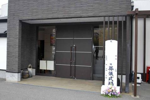 泰心館・花水木の入り口
