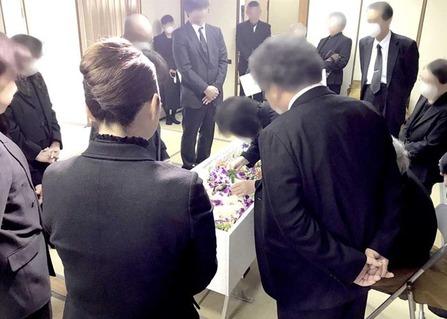 集会場で家族葬
