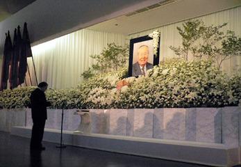 宮本顕治氏の葬儀