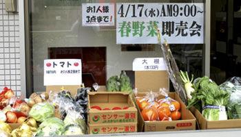 春野菜の即売会の様子
