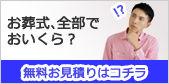 contact_shiryou