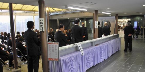 堺市立斎場 大式場の受付