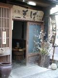 morimotoya02