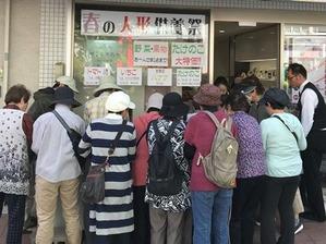 野菜即売会2日目