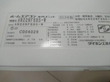 DSC_2483