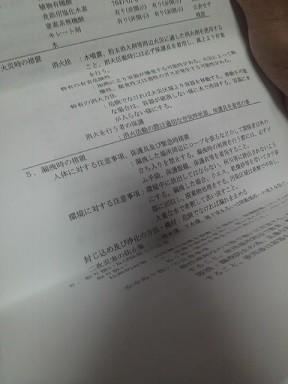 DCIM7200
