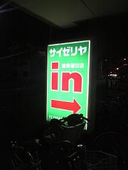 2010092618090000