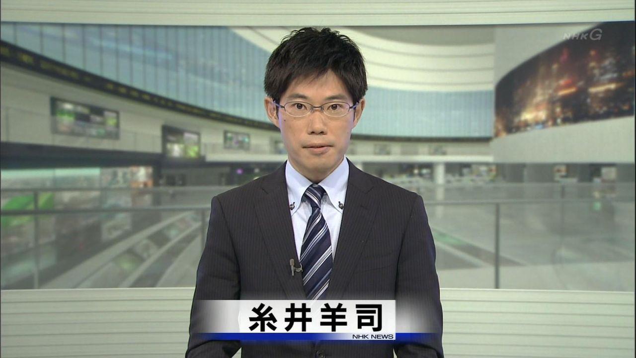 アナウンサー nhk 糸井
