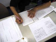 8月大阪:エリクソン催眠誘導講座初級〜催眠誘導講座上級、自己催眠応用編終了しました!