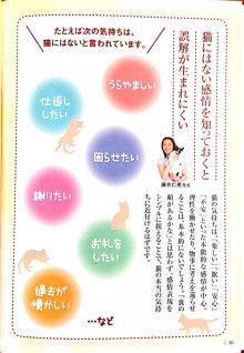 MMT:ペットと飼い主さんのメンテナンス「もしもしタッピング」