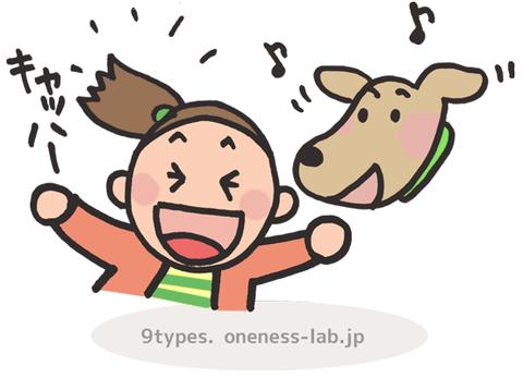 9types-dog-7