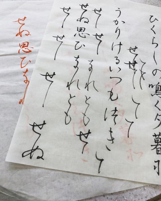 書道、昇段試験に合格して初段に(^^)。内面で満たされるものは何か?
