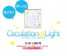 9/27出展します。大阪 スピリチュアル・マーケット