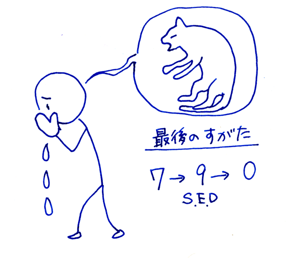 8a1ef240.png