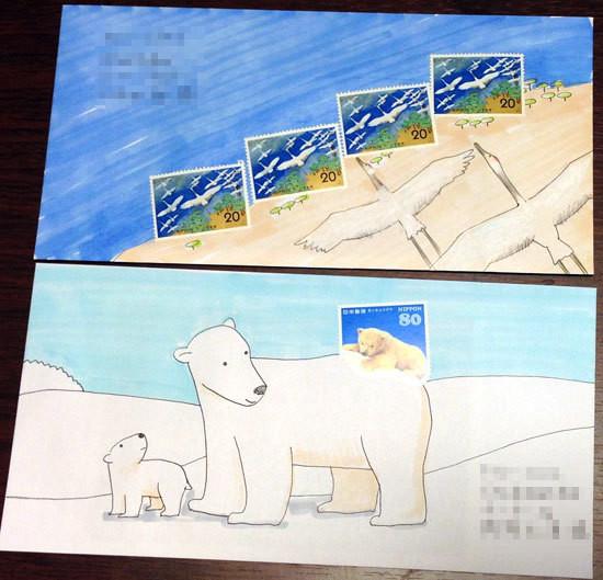 絵封筒をカラーで作ってみたよ。