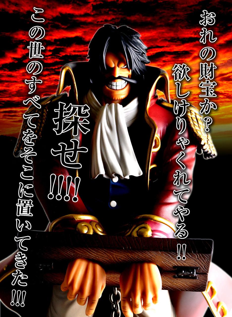 Pop Neo Dx ゴール d ロジャー 海賊王 画像レビュー