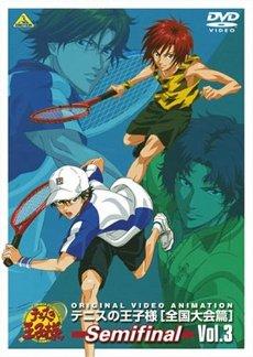 テニスの王子様(テニプリ)のアニメ動画の全話フル …