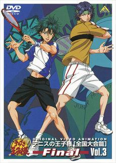 新テニスの王子様 OVA vs Genius10 - の動画ってあ …