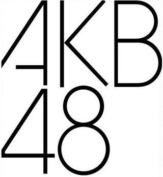 【速報】AKB48の新曲タイトルがスレタイに入りきれない件www