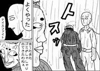 ナイスファイト 三十撃目