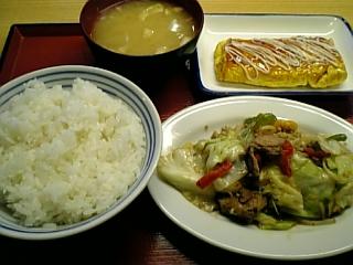大雪通食堂(飯)
