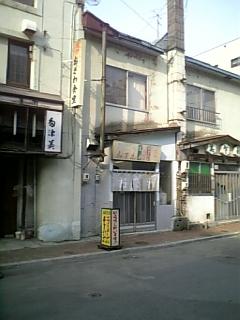 おざわ食堂01
