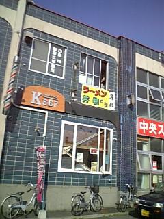 昇龍食堂01