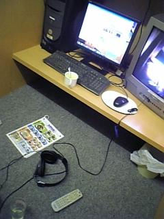 ほっとステーション(個室)