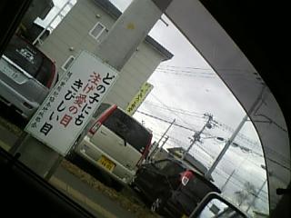 みのや食堂01