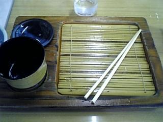 鶴天(完食)