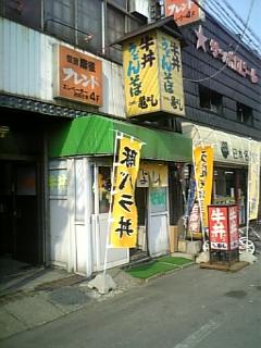 亀よし(概観01)
