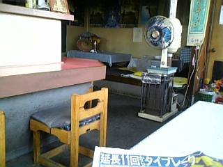 かめや食堂(店内)