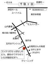 3F・音楽室地図A